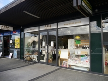 30 Stonefields Avenue, Mount Wellington, Unknown, Auckland