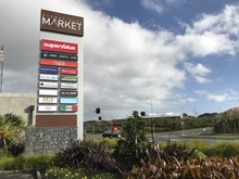40 Stonefields Ave, Mount Wellington, Unknown, Auckland