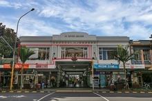 183 Karangahape Road, Auckland Central, Auckland City, Auckland
